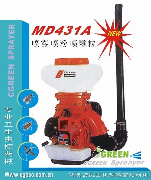小松MD431A