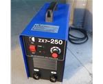 ZX7 250